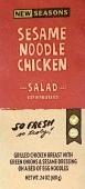 New Seasons Market Sesame Chicken Salad Recall [US]