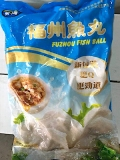 Fuzhou Frozen Fish Ball Recall [US]