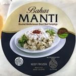 Bahar Manti branded Beef Dumpling Recall [US]