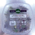 Greenbelt Microgreens Vegetable Recall [Canada]