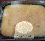 Fred Meyer Bakery Angel Food Cake Bar Recall [US]