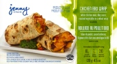 Jenny Craig branded Chicken Wrap Recall [US]