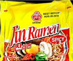 Ottogi brand Jin Ramen Noodle Recall [Canada]