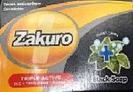 Zakuro branded Black Soap Recall [EU]