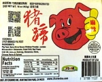 Chunwei Raw Meat & Poultry Recall [US]