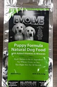 Evolve, Sportsman's Pride & Triumph Dog Food Recall [US]