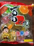 Xizhilang Assorted Mini Jelly Cup Recall [Australia]
