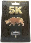 Rhino 5k Dietary Supplement Recall [US]