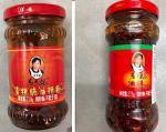 Lao Gan Ma Chilli Oil Recall [Australia]