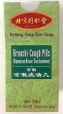 Beijing Tong Ren Tang Bronchi-Cough Pill Recall [Australia]