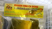 Golden Boy branded Catfish Recall [US]