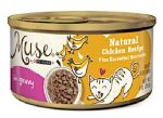 Nestlé Purina PetCare Muse Cat Food Recall [US]