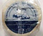 Oreinos Mylopotamos Mizythra Cheese Recall [Canada]