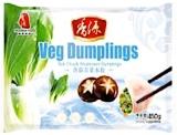 Freshasia Bok Choy & Mushroom Veg Dumplings Recall [UK]
