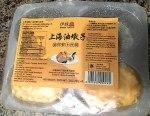 11688 - CFIA - Emme Foods ShangHai Style Turnip Cake Recall [Canada]