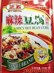 Sanwu branded Spicy Hot Bean Curd Recall [Canada]