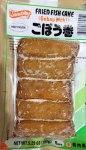 Shirakiku Frozen Fish Cake Recall [Canada]