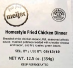 Meijer branded Breaded Chicken Recall [US]