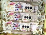 FuPaiYuan Nougat Candy Recall [US]