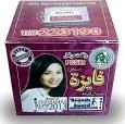 Faiza branded Beauty Cream Recall [EU]