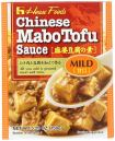 House Foods branded Chinese Mabo Tofu Sauce Mild