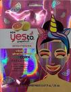 Grapefruit Vitamin C Unicorn Paper Mask Recall [US]