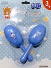 XIMI Vogue Blue Rattle Recall [Australia]