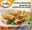 Al-Shamas Food Spring Roll & Samosa Recall [Canada]