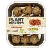 Sainsbury's Plant Pioneers Vegan Shroomballs Recall [UK]