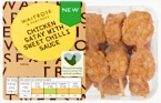 Waitrose & Partners Chicken Satay Recall [UK]