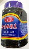 Pengsheng Oil Preserved Cabbage Leaf Recall [Canada]