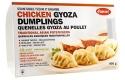 Sum-m! Chicken Gyoza Dumpling Recall [Canada]