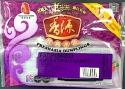 Freshasia Foods Lamb and Carrot Dumpling Recall [UK]