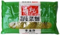 Liroy BV Sau Tao Spinach Noodle Recall [UK]