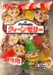 Hadson Toko Eishindo Mini Cup Jelly Recall [US]