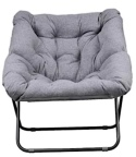 Bed Bath & Beyond SALT Lounge Chair Recall