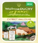 Waitrose Duchy Organic Cypriot Halloumi Cheese Recall [UK]