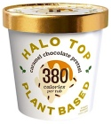 Halo Top Caramel Chocolate Ice Cream Recall [Australia]