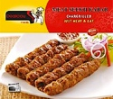 Dealicious Mealz Seekh Kebab Recall [UK]