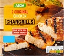 Asda Original Chicken Chargrills Recall [UK]