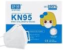 Shufang branded KN95 Children's Masks