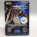 Poseidon Platinum 3500 Supplement Recall [US]