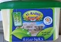 Al-Rabih Halva (Halawa) Sesame Paste Recall [Canada]