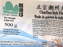 Aberdeen and Black Tie ChaoZhou Fish Balls Recall [Canada]