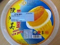 Lung Wah Chong Jelly Sweet & Confection Recall [UK]