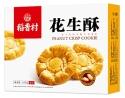 Dao Xiang Cun Peanut Crisp Cookie Recall [Australia]